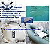 Байдарка надувний Човен ЛБ-480-3 тримісна Комфорт Чайка для рафтингу (максі-комплект), фото 3