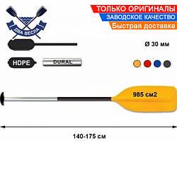 Дюралевое весло для катамарана TNP 504.0 Raft Guide, Чехия