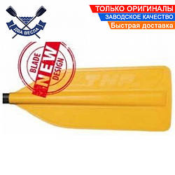 Дюралевое весло для катамарана TNP 505.0 Allround canoe, Чехия