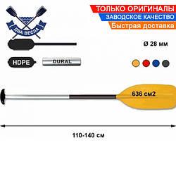 Облегченное весло для катамарана TNP 601.0 Allround canoe, Чехия, дюралевое