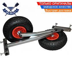 Откидные транцевые колеса КТ-400 Base для надувной лодки, до 210 кг, пневматика, оцинкованная сталь