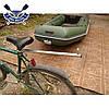 Прицеп для лодки пвх до 100 кг быстросъемный ВЕЛО прицеп для перевозки лодки на подседельную трубу велосипеда, фото 6