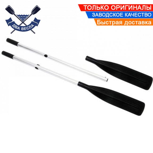 Комплект: човнові весла Bark 140 см для надувного човна Барк розбірні 2 штуки на В-210 - У-240, В-260, ВТ-270
