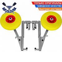 Установка без сверла: транцевые колеса КТ-270 до 170 кг трансформеры, антипрокол, складываются вместе с лодкой