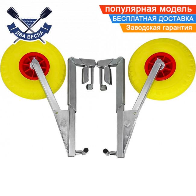 Установка без сверла транцевые колеса автоматические КТ270 до 170 кг трансформеры антипрокол склад-ся с лодкой
