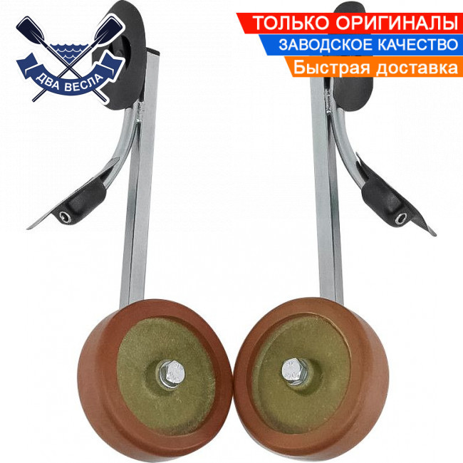 Лодочные колеса для гребной надувной лодки до 40 кг с баллонами 32-42 см пластиковые резиновый обод 12х4 см