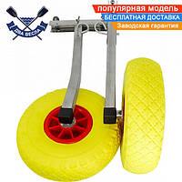 Транцевые колеса трансформеры КТ-400 до 200 кг НЕРЖАВЕЙКА проколобезопасные быстрая фиксация самоудерж-й штифт