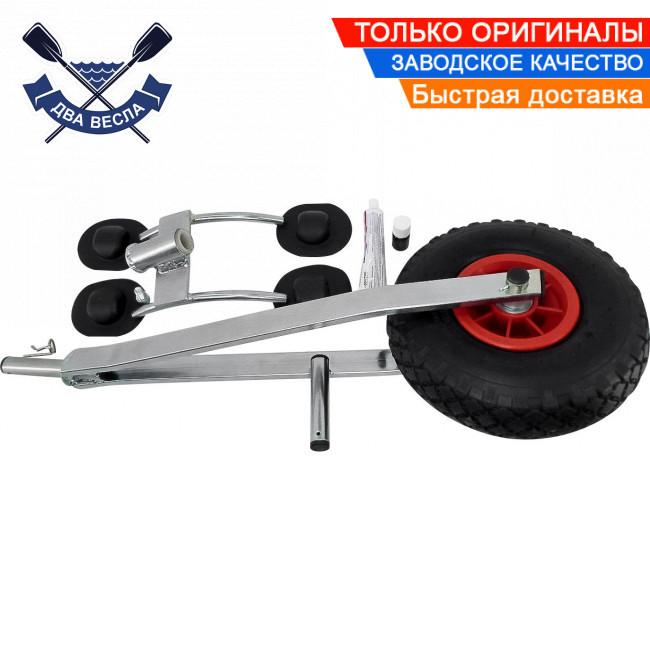 Носовая тележка для лодок опорное колесо до 150 кг тележка колеса для лодки надувной фиксация пружинный шплинт