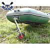 Носовая тележка для лодок опорное колесо до 150 кг тележка колеса для лодки надувной фиксация пружинный шплинт, фото 3
