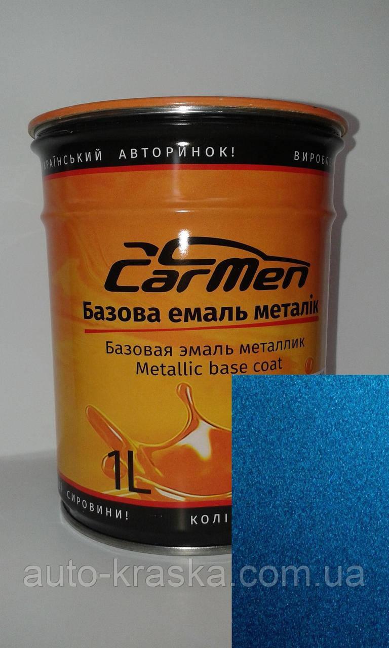 Автокраска CarMen Металлик Geely  JLC 045 0.1л.