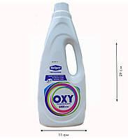 Пятновыводитель 1л. OXY Helper Professional