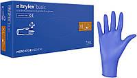 Перчатки нитриловые (XL) Nitrylex Basic СИНИЕ (50 пар)