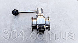 "Затвор дисковый поворотный под кламп 2""(64 мм), кран бабочка, AISI 304"