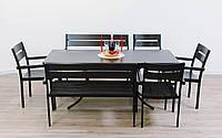 """Комплект мебели для кафе Микс-Лайн """"Стелла"""" Венге, фото 1"""