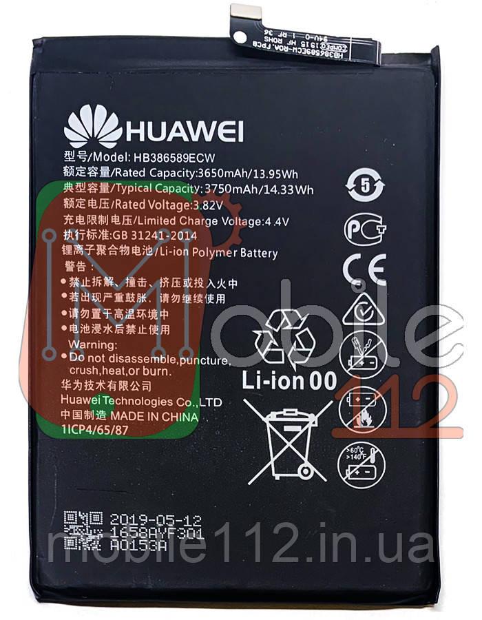 Аккумулятор (АКБ батарея) Huawei HB386590ECW HB386589ECW как AAA Honor 8X JSN-L22, P10 Plus VKY-L29, Honor 20 YAL-L21, Honor Play 2018 COR-L29, Mate 2