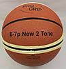 М'яч баскетбольний Winner Grippy № 7, фото 8
