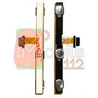 Шлейф  Asus ZenFone Go ZB452KG ZC451TG с кнопкой включения и кнопками громкости