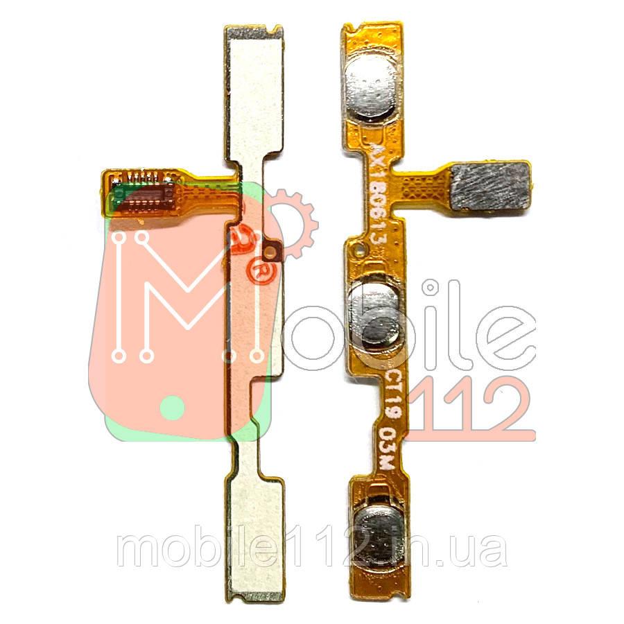 Шлейф Xiaomi Mi A2 Lite, Redmi 6 Pro m1805d1sg з кнопкою включення і кнопками регулювання гучності