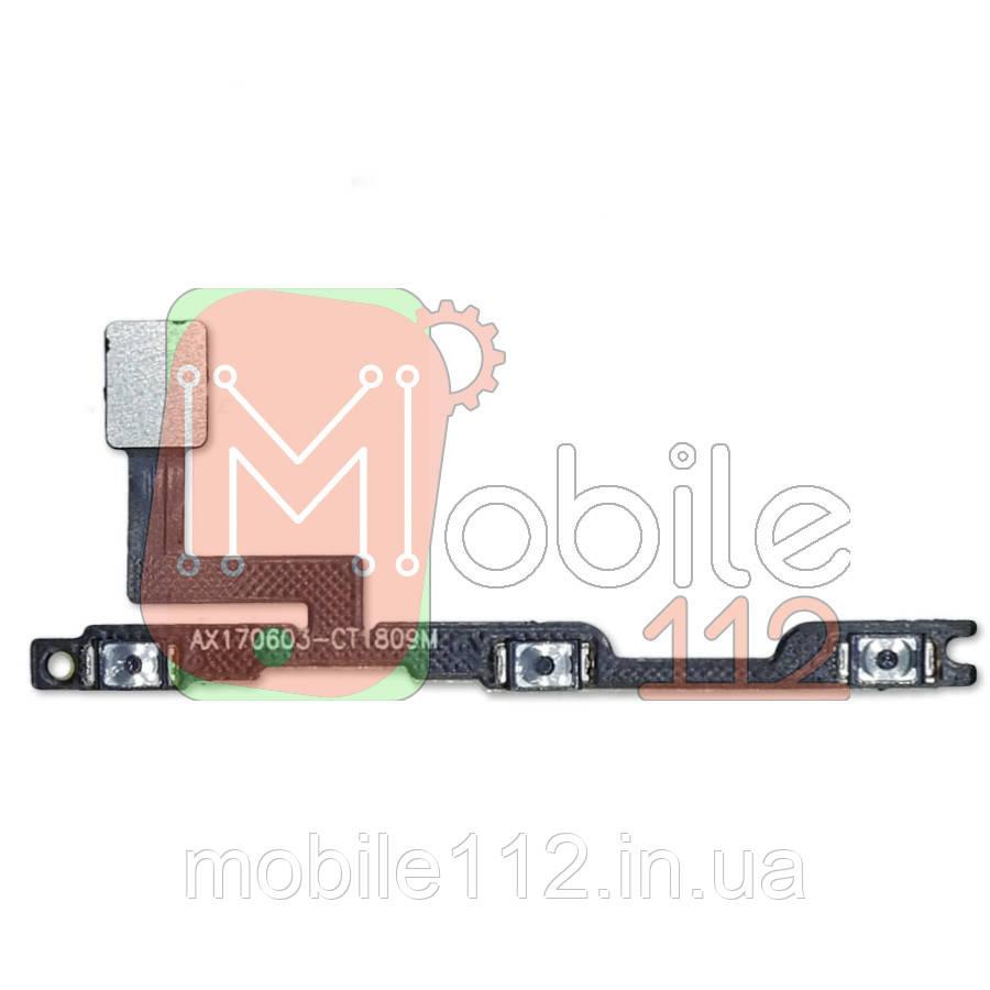 Шлейф Xiaomi Mi Max 2 MDE40, MDI40 с кнопкой включения и кнопками громкости