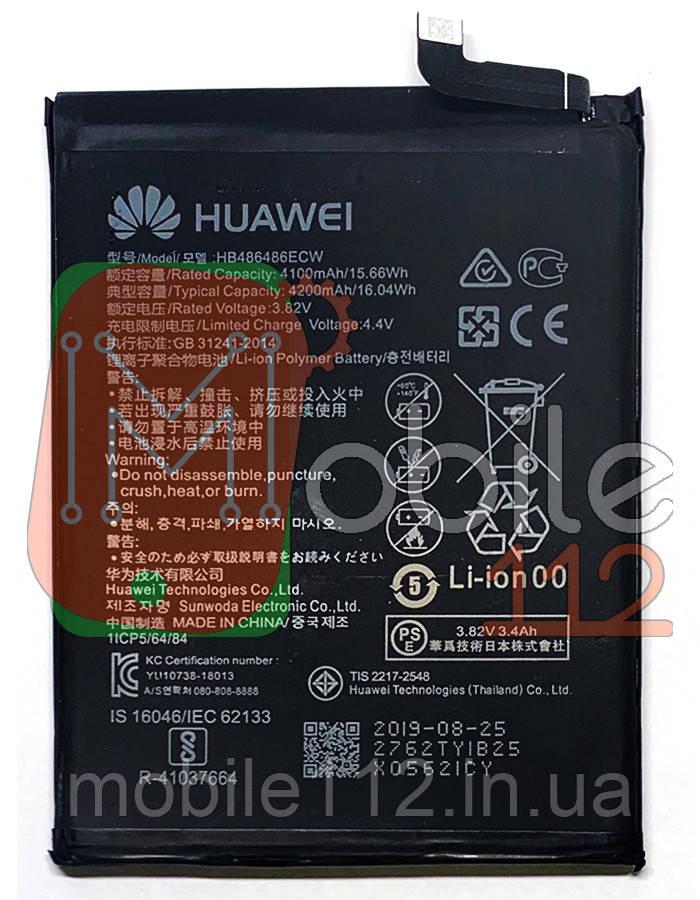 Акумулятор (АКБ батарея) Huawei HB486486ECW Mate 20 Pro ПОЛЯ-L09, ПОЛЯ-L29 4200 mAh