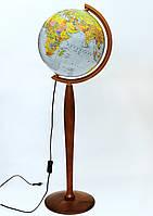 Глобус Физико-политический Glowala 320мм на высокой деревянной ноге с подсветкой 3в1