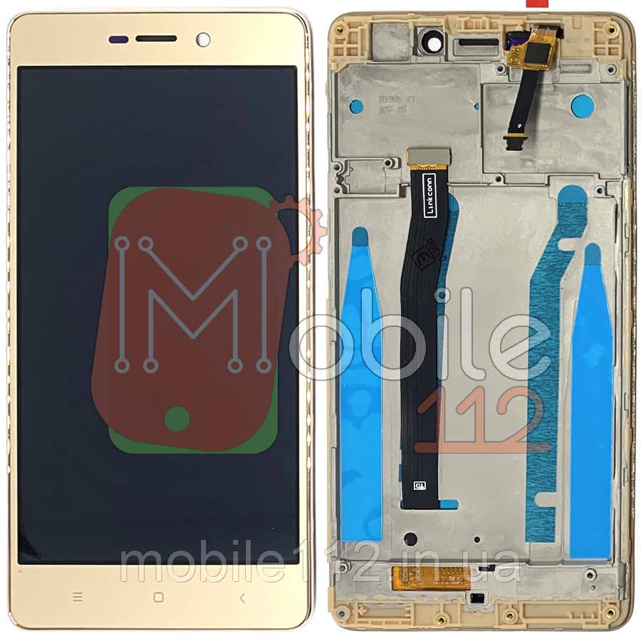 Екран (дисплей) Xiaomi Redmi 3 Redmi 3S Redmi 3X + тачскрін золотистий з передньою панеллю