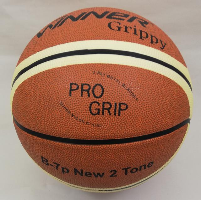 М'яч баскетбольний Winner Grippy