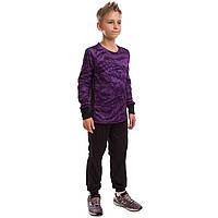 Футбольная форма вратарская детская Свитер и штаны вратаря для детей SP-Sport Фиолетовый (CO-7002B) S