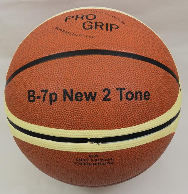 Баскетбольний м'яч Winner Grippy 2-кольори гума