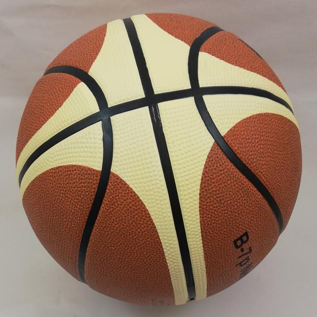 М'яч баскетбольний Winner Grippy № 7 2 кольоровий
