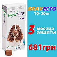 Таблетка Бравекто Braveсto від бліх та кліщів для собак від 10-20кг 500мг 1таб