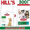 Корм Хілс Кіттен Тюна Hills Kitten Tuna для кошенят тунець 300 г
