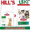 Корм Хілс Кіттен Тюна Hills Kitten Tuna для кошенят тунець 1.5кг