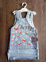 """Детскийджинсовый сарафандля девочек """"Cherry"""" 1-4 года, голубого цвета"""