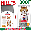 Корм Хілс Стерілайзед Чікен Hills Sterilised Chicken для стерилізованих котів курка 300 г