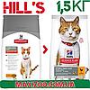 Корм Хілс Стерілайзед Чікен Hills Sterilised Chicken для стерилізованих котів курка 1,5 кг
