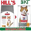 Корм Хілс Стерілайзед Чікен Hills Sterilised Chicken для стерилізованих котів курка 3 кг