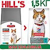 Корм Хілс Стерілайзед Тюна Hills Sterilised Tuna для стерилізованих котів тунець 1.5 кг