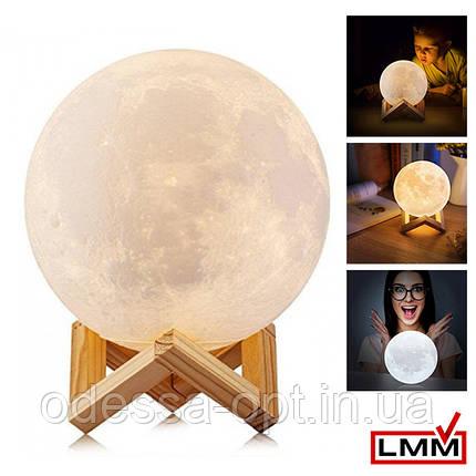 Нічник Місяць Moon lamp 13 см, фото 2