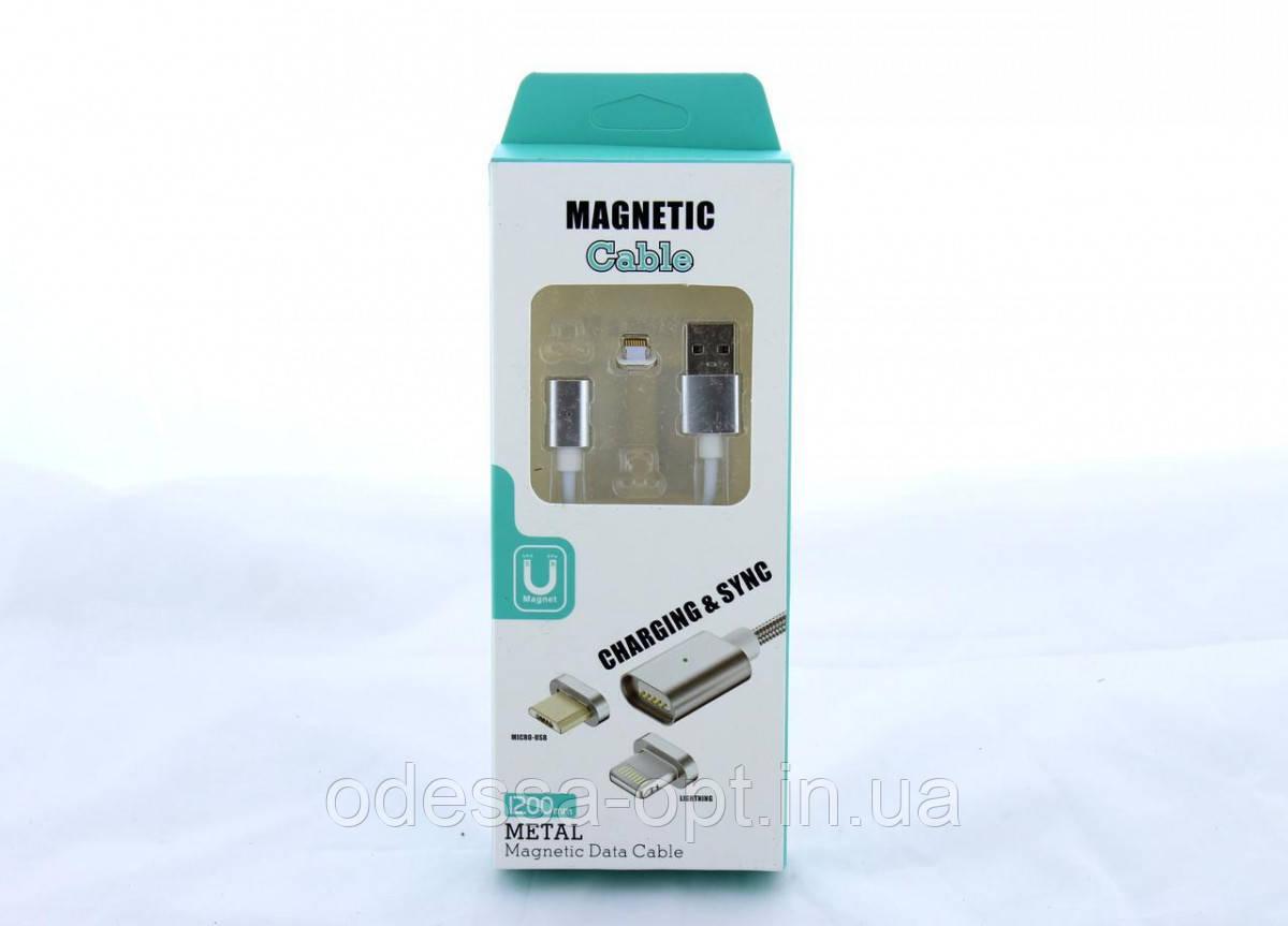 Шнур для моб. magneti lightning магнитный IP AR 50 (250) / 25шт. в уп