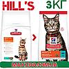 Корм Хіллс Адалт Тюна Hills Adult Care Tuna для дорослих котів з тунцом 3 кг