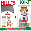 Корм Хілс Стерілайзед Чікен Hills Sterilised Chicken для стерилізованих котів курка 10 кг