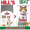 Корм Хілс Стерілайзед Чікен Hills Sterilised Chicken для стерилізованих котів курка 15 кг