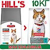 Корм Хілс Стерілайзед Тюна Hills Sterilised Tuna для стерилізованих котів тунець 10 кг