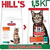 Корм Хіллс Адалт Тюна Hills Adult Care Tuna для дорослих котів з тунцом 1.5 кг