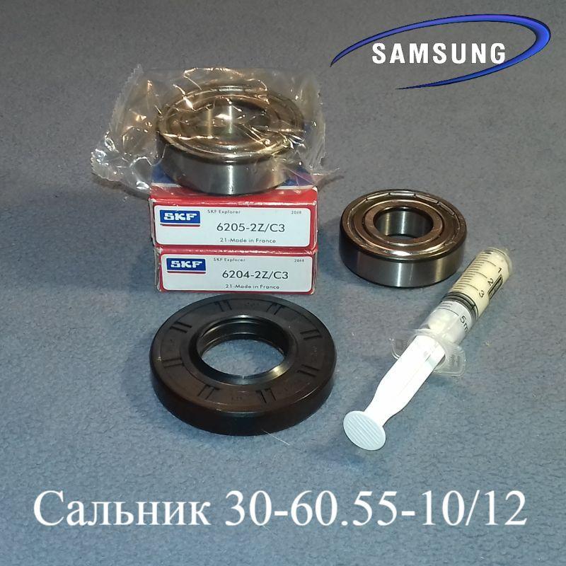 Комплект подшипников (6204zz / 6205zz / 30*60.55*10/12) для стиральной машины Самсунг