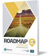 Roadmap A2+, Student's Book / DigitalResources / App pk / Учебник английского языка