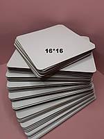 Подложка под торт квадрат белая. Усиленная подложка для торта 16*16 см