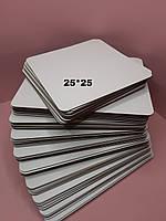 Подложка под торт квадрат белая. Усиленная подложка для торта 25*25 см
