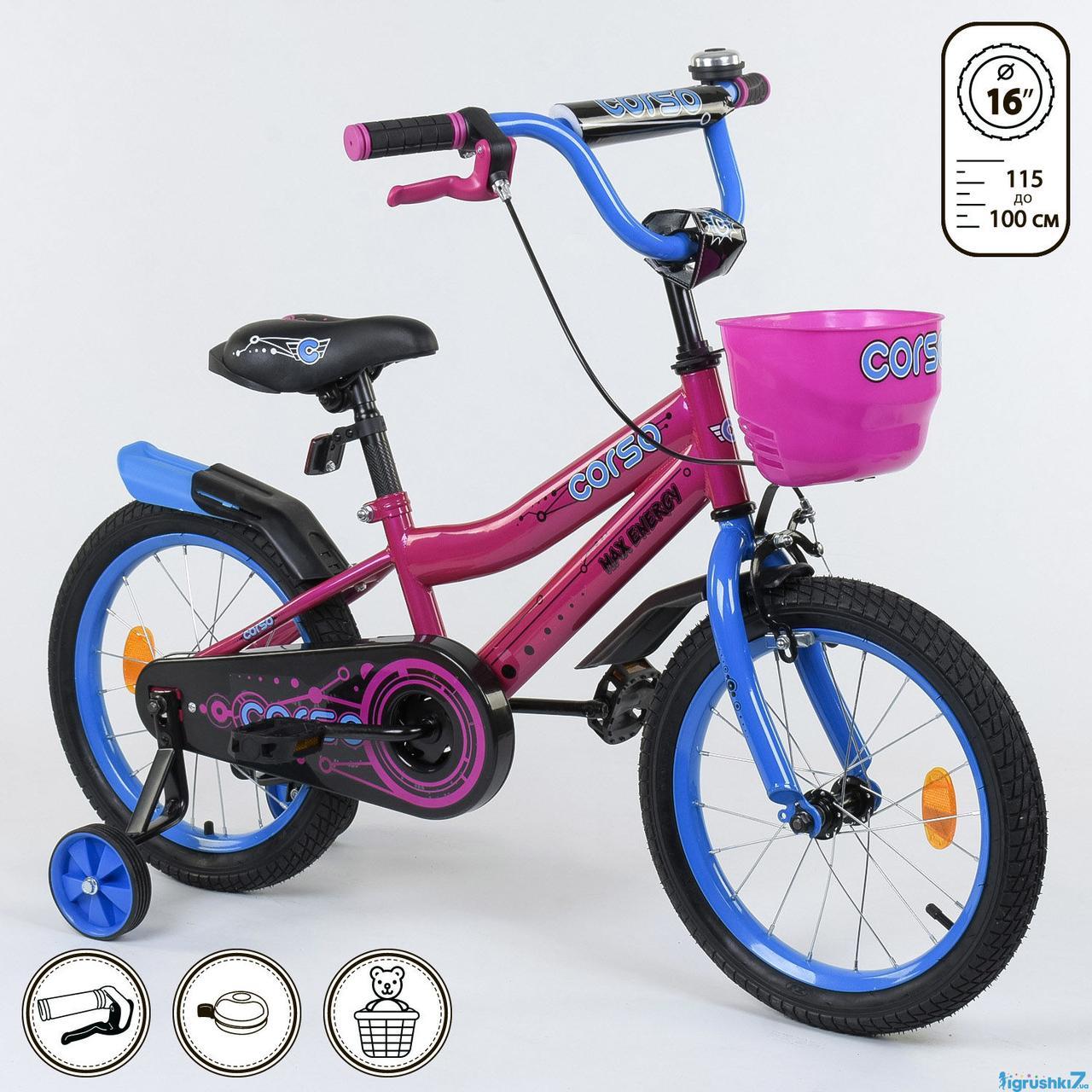 Двухколесный детский велосипед 16 дюймов CORSO R-16410 розовый с корзинкой